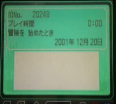 bwid7.jpg