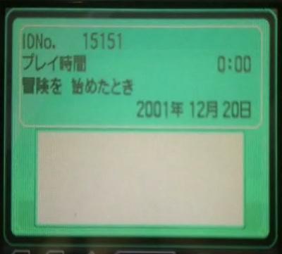bwid8.jpg