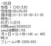 id02121.jpg