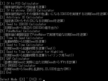 id2121e.jpg