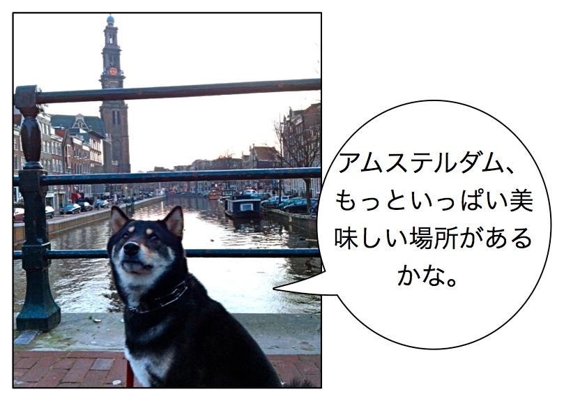 Page_4_20130111095023.jpg