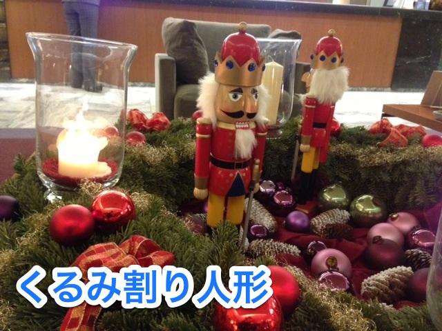 image_20121223071216.jpg