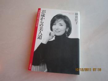 Book+2ndhand+002_convert_20111210122455.jpg