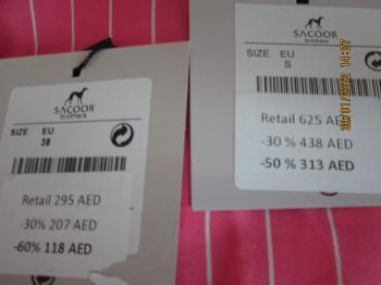 DSF+Shopping+Outlet+005_convert_20120121035312.jpg
