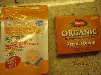 Dinner+Feb+2+2012+003_convert_20120203122408.jpg
