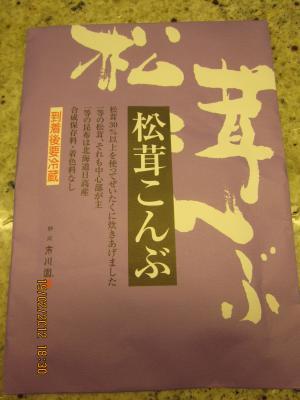 Pancake+008_convert_20120220033401.jpg