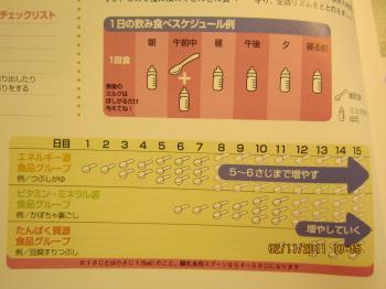 Trey+First+Dining+008_convert_20111103004553.jpg