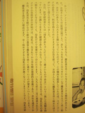 Trey+First+Dining+010_convert_20111103004708.jpg