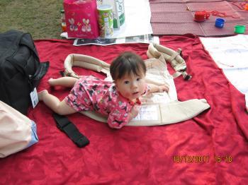 Trey@Park+Dec+2011+012_convert_20111219021112.jpg