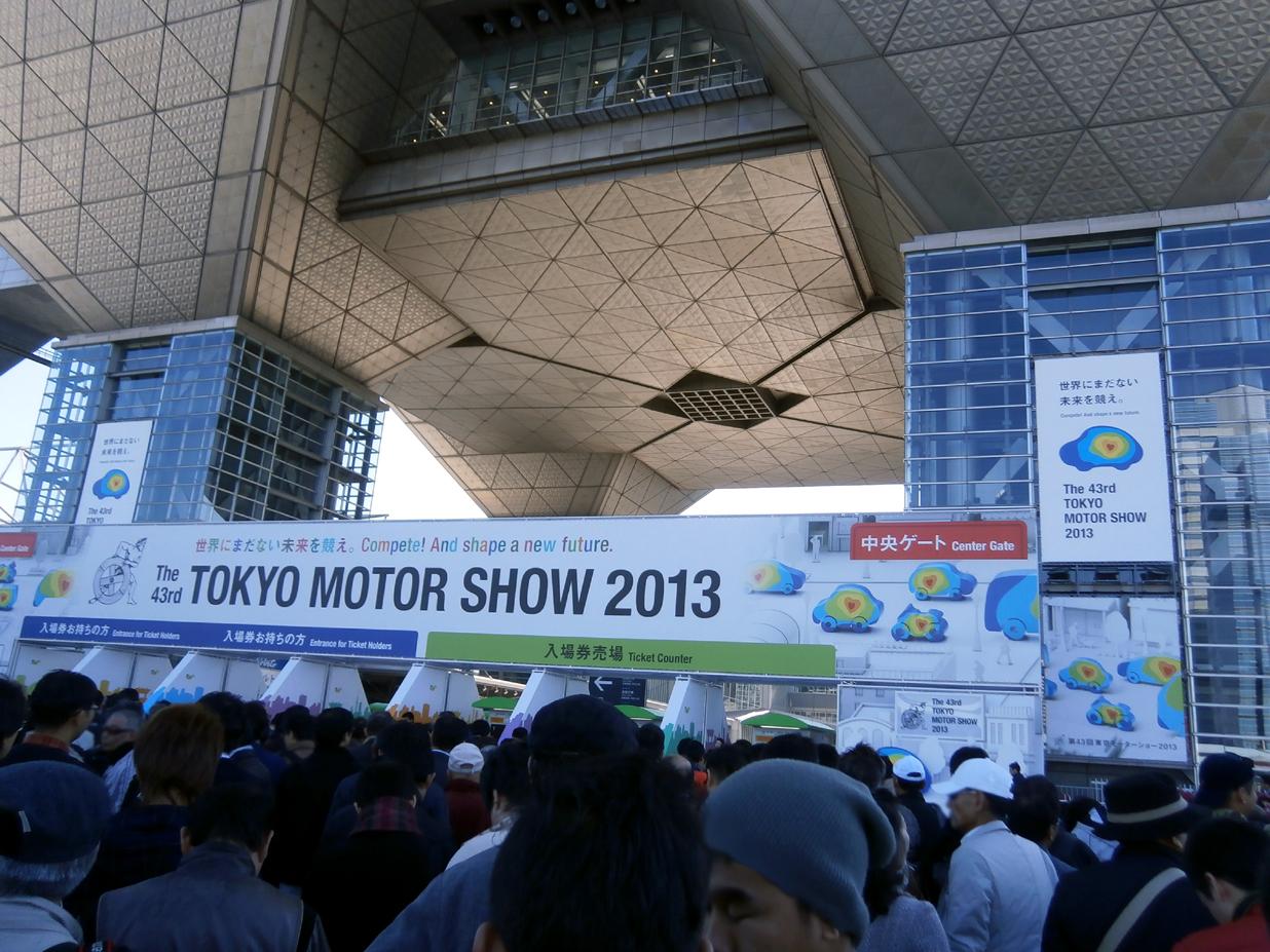 2013東京モーターショー入り口