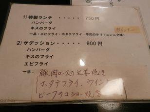 水天宮デルコーナー+(5)