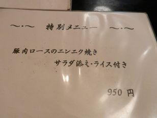 水天宮デルコーナー+(6)