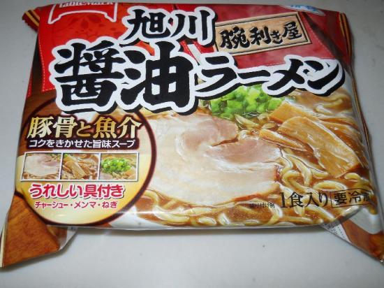 旭川醤油ラーメン (1)