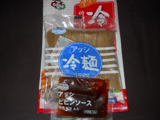 アッシ冷麺 (1)
