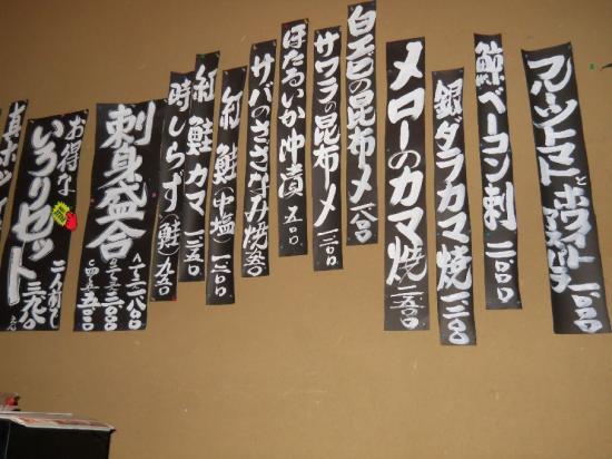 徳兵衛9-22 (3)