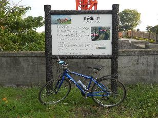 サイクリング9-25 (1)