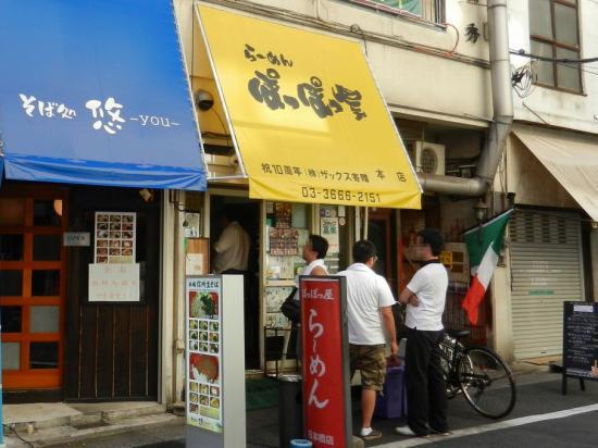 小伝馬町 ぽつぽ屋+(6)