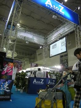 幕張2012-10