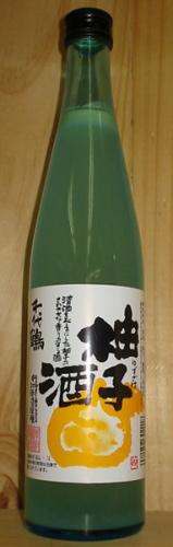 tiyo-yuzu07.jpg