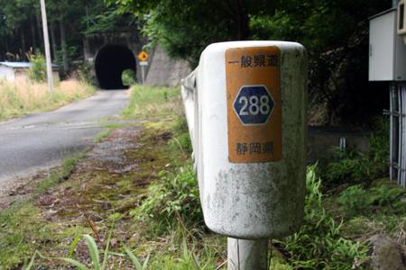 110918-2.jpg