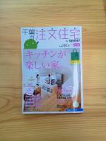 NEC_0261_convert_20111222150850.jpg