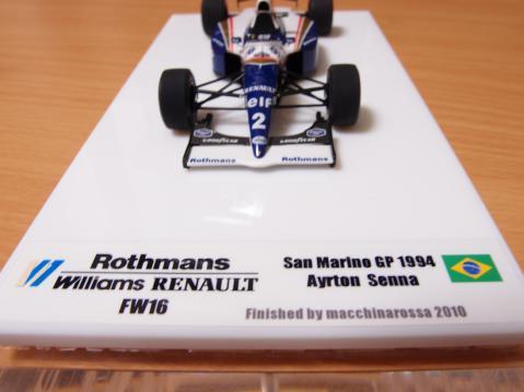 FW16サンマリノ:13