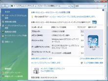 maru-kuのまんまるブログ