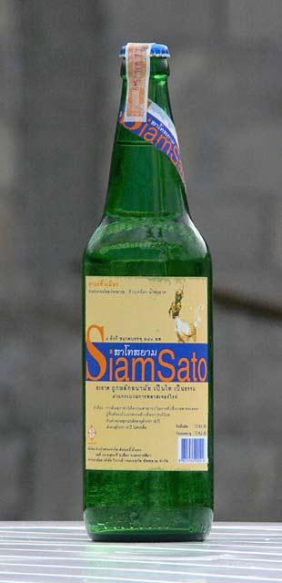 「サートー」という地酒