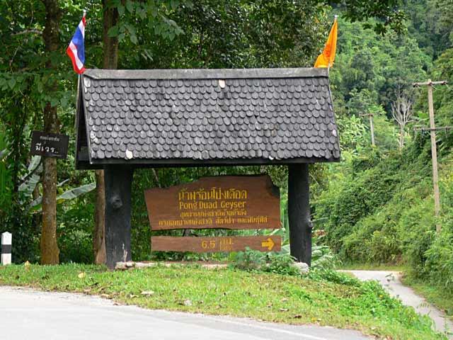 国道1905号線からポン・ドゥアット温泉への分かれ道