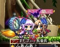 Maple131114_231942.jpg