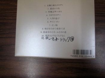 落書き 002