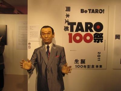 岡本太郎展 017