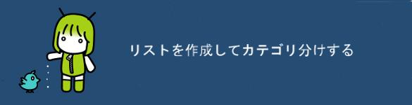"""^2ドロイドちゃんとツイッター12"""""""