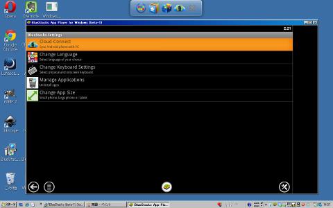 AndroidアプリをPCで使えるソフトのベータ版 BlueStacks App