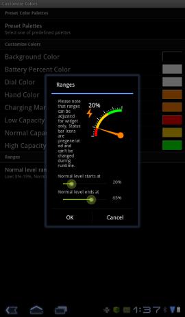 電池消費7