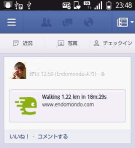 ENDOMONDO5