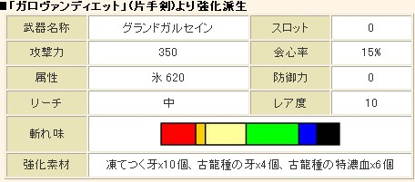 2011y11m17d_235545312.jpg