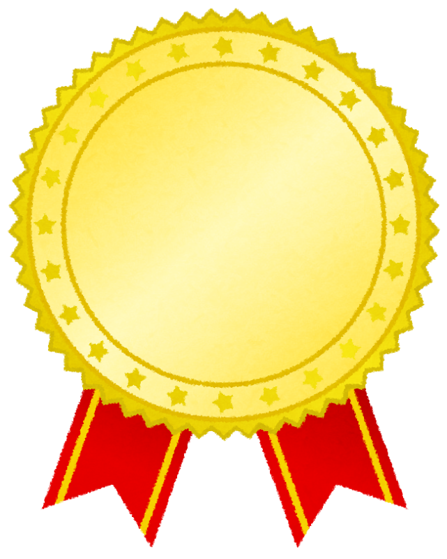 金メダル イラスト