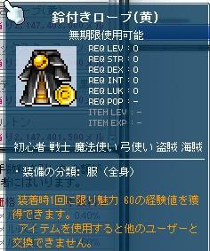 2012y10m21d_135846264.jpg