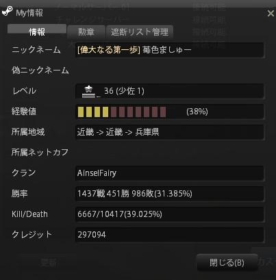 2012y10m27d_095442246.jpg