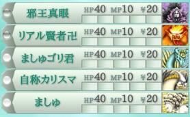 2012y11m24d_091946355.jpg