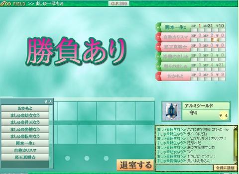 2012y12m02d_115437445.jpg