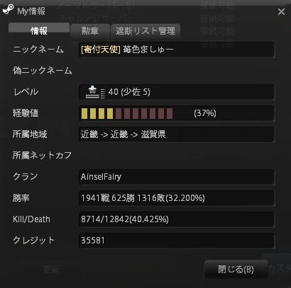 2012y12m10d_084000719.jpg