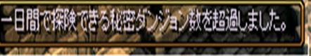 aetrhyuk12.03.11[00]_R_R