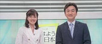 NHKまちかど情報室公式サイト