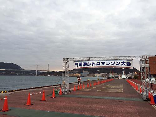 門司港レトロマラソン