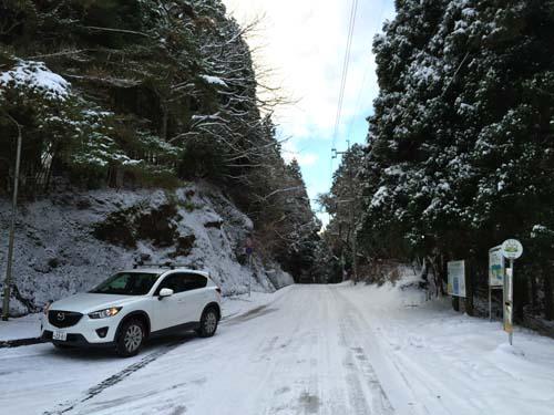 冬の英彦山