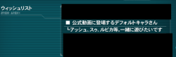 2014-02-12-001.png