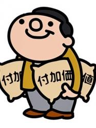 fukakachiman.jpg