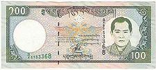 ブータンの紙幣